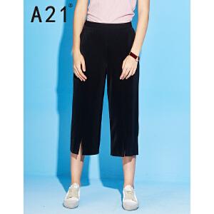 以纯线上品牌a21 2017夏装新款阔腿裤女雪纺开叉拼接宽松休闲八分裤