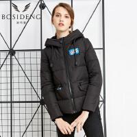 波司登(BOSIDENG)个性冬季街头潮人短款时尚图案女装保暖羽绒服女B1601102