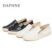Daphne/达芙妮春夏女鞋 低跟平底镂空软面乐福单鞋