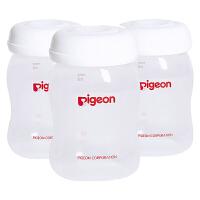 贝亲pigeon 母乳储存瓶(三只装)