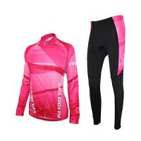 春秋季户外骑行服 硅胶坐垫长袖长裤套装 粉红女透气上衣单车套装