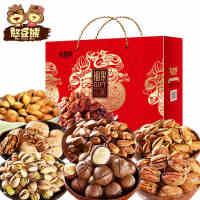 【憨豆熊-福果礼盒1686g】年货坚果礼盒 干果零食特产大礼包8袋