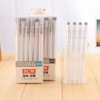 【一件包邮】至尚创美 创意学生文具0.38mm全针管中性笔黑蓝色水笔中性笔 学习办公文具