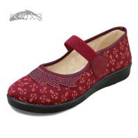 欣清老北京布鞋女鞋中老年妈妈鞋单鞋时尚低帮休闲绣花一脚蹬帆布鞋女