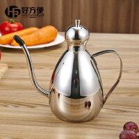 304不锈钢油壶 防漏油瓶 酱油壶可控厨房用品调味瓶