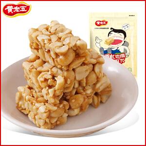 【四川特产】黄老五 花生酥糖原味516g/袋 四川特产传统休闲零食小吃糕点点心