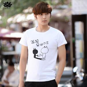 逸纯印品(EASZin)短袖t恤男 韩版短袖T恤个性卡通文字孤独印花男士大码加肥T恤衫