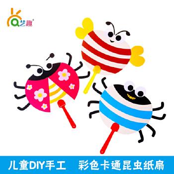 彩色卡通昆虫纸扇
