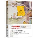 小熊温尼 菩:作家出版社全新出版 带给全世界孩子无尽欢笑的可爱童话