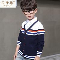 【当当自营】贝康馨童装 男童横条纹毛织开衫 韩版经典条纹外搭开衫新款秋装