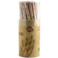 马可 marco 6404 原木三角杆四色混芯彩色铅笔 儿童绘画涂鸦笔彩笔