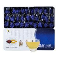 八马茶叶 清香型特级铁观音春茶 抢新系列 兰若 茶叶礼盒装安溪原产250克