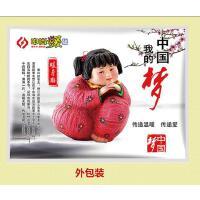 中尚日化 中国梦系列暖足贴 暖脚宝暖脚贴保暖贴20片袋装 暖宝宝暖贴热身贴