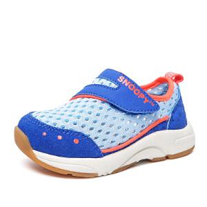 史努比童鞋男童机能鞋夏季单网透气网鞋女童学步鞋宝宝单鞋子