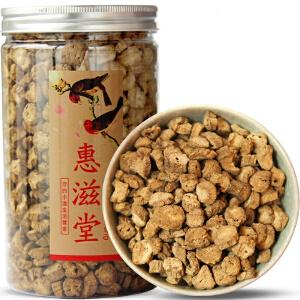 惠滋堂 黄金牛蒡片 牛蒡茶 牛蒡花草茶 牛蒡养生茶300g