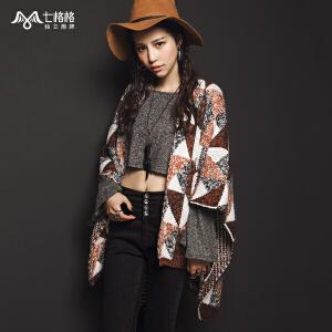 【9.21超级品牌日】七格格几何图案加厚中长款两用披肩针织衫女