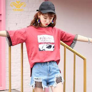 【厂价抢购 仅限今天】演沃 2017夏季宽松网纱拼接假两件圆领五分袖T恤
