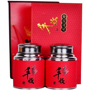 新茶 祺彤香茶叶 红茶 正山小种武夷山桐木关红茶小种丰收礼盒装