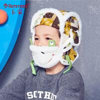 3-6岁儿童帽子秋冬男孩护脸帽男童雷锋帽女童防风帽连口罩保暖帽 4738