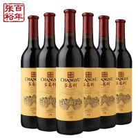张裕窖藏干红葡萄酒邮票版【整箱6瓶装】