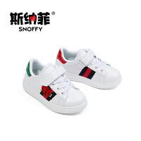 斯纳菲童鞋女童小白鞋 秋季韩版新款防滑儿童舒适板鞋休闲鞋潮