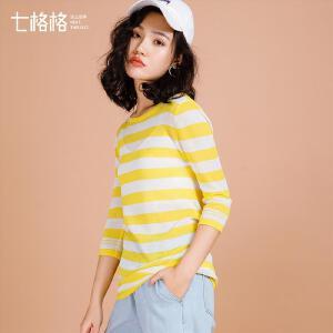【9.21超级品牌日】七格格2017秋装新款韩版女装黄白撞色条纹上衣套头七分袖针织衫女