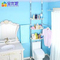 宝优妮 马桶架置物架顶天立地浴室储物架厕所不锈钢卫生间收纳架子
