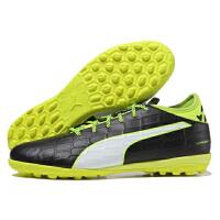 男子足球鞋运动鞋人造草地10375401
