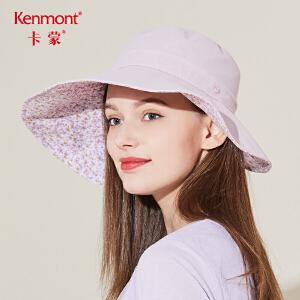 卡蒙凉帽女骑车大沿遮阳帽夏季户外防晒帽防紫外线沙滩帽可折叠帽3419
