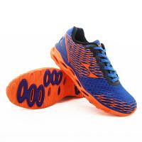 HEALTH/海尔斯 899 男式防滑耐磨跑步鞋 马拉松慢跑鞋 渔网透气鞋面运动鞋