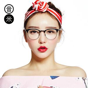 音米新品全框方形金属眼镜框男 时尚潮流眼镜架 近视眼镜女 2479