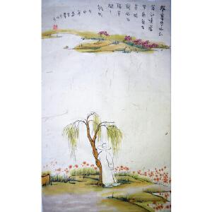 职业画家 林艺飞《隔岸开了桃花》