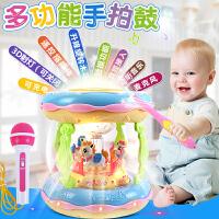 活石 玩具婴幼早教机宝宝手拍鼓儿童音乐拍拍鼓可充电早教益智1岁0-6-12个月婴儿玩具