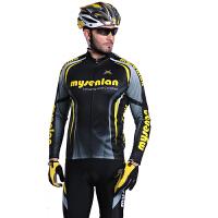 春夏秋季长袖骑行服套装贴合透气 速干自行车山地车骑行服套装长袖套装男