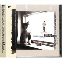 CSCCD-418林海猫-林海钢琴音乐盒3CD( 货号:2000008978026)