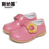 斯纳菲童鞋女童皮鞋真皮鞋子公主鞋 秋季单鞋满帮大儿童鞋皮鞋
