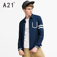 以纯A21时尚撞色衬衫男春季新款 男士长袖衬衣欧美百搭修身上衣纯棉潮