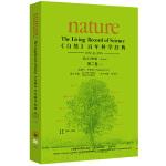 百年科学经典(英汉对照平装版)第二卷下(1931-1933)