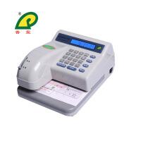 普霖(pulin) PR-07 自动支票打字机 支票打印机 日期金额大小写密码特种防水油墨