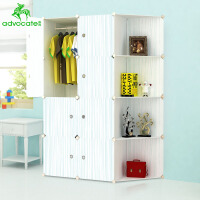 崇尚 现代简易环保时尚儿童衣柜宝宝玩具收纳柜书柜书架整理