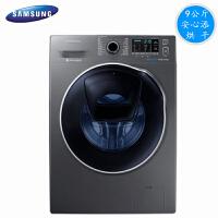 【当当自营】三星(SAMSUNG)WD90K5410OX 9kg安心添泡泡净技术滚筒洗衣机 钛晶灰