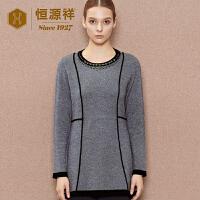 恒源祥烫钻圆领中长款羊绒衫女秋季新品通勤纯羊绒套头毛衣厚