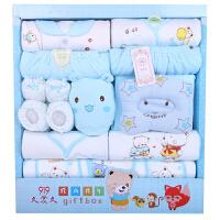 婴儿礼盒21件套 新生婴儿内衣满月套装