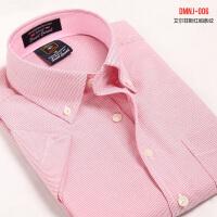 优鲨 男装 夏装新款男士莫代尔牛津纺短袖条纹衬衫 男款衬衣