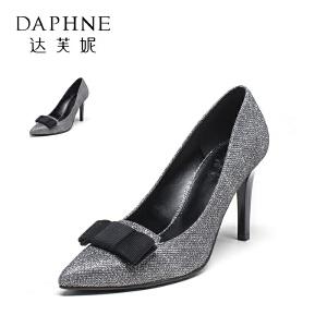 Daphne/达芙妮秋季新品优雅蝴蝶结高跟鞋浅口格利特女单鞋1016404010