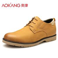 奥康 男士隐形内增高鞋休闲男鞋增高5cm男式单鞋子