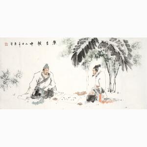 著名画家 王春涛《乐在棋中》