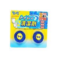 魅洁蓝泡泡洁厕宝马桶自动清洁剂(2枚装)*5