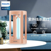 飞利浦(PHILIPS)紫外线杀菌灯55W遥控定时杀菌消毒灯幼儿园除菌除螨灯便携灭菌消毒灯管