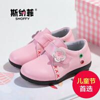 斯纳菲女童鞋 真皮儿童公主鞋 春秋新款满帮女童皮鞋宝宝单鞋